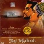 Taj Mahal (Old)