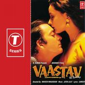 Vaastav: The Reality (1999) Movie