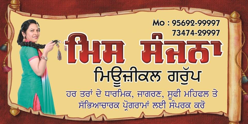 Ravi Mehmi