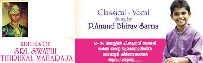 P Anand Bhirav Sarma