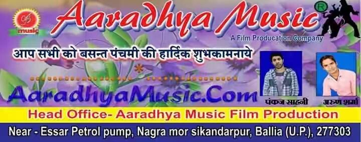 AARADHYA MUSIC